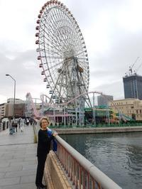 横浜 関内エリア、そしてMちゃん家族と。 - 2度目のリタイア後のライフ