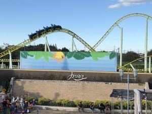 「身体が浮きます!新滑空水上コースターカワセミ!(東武動物公園)」 - 株式会社エイコー 採用担当者のひとりごと