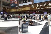 子連れ台湾・宜蘭の旅 ② 〜普悠馬で台北駅から宜蘭へ〜 - 旅するツバメ                                                                   --  子連れで海外旅行を楽しむブログ--