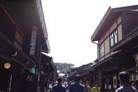秋の高山 2 - HAPPY to ...