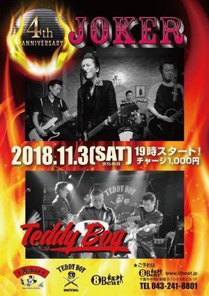 11月のライブ・イベント・発売情報 - Mini Bar Blues