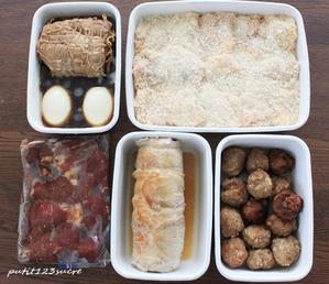 今週の作り置きと煮豚弁当 - 男子高校生のお弁当