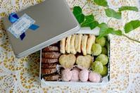 2018年11月のレッスンスケジュールクッキー缶 - 調布の小さな手作りお菓子教室 アトリエタルトタタン