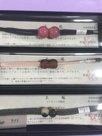 《アクア店》マグネット羽織紐入荷✨ - MEDELL STAFF BLOG