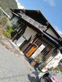 岡山最強のうどん屋はたぶん「しのはら」 - 人生マクられまくり
