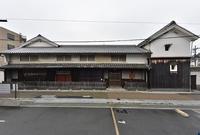 (旧)枚方宿の町家再生工事 - 無垢の木の家・古民家再生・新築、リフォーム 「ツキデ工務店」