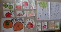 古川駅で「吊るし飾り」 - ムッチャンの絵手紙日記