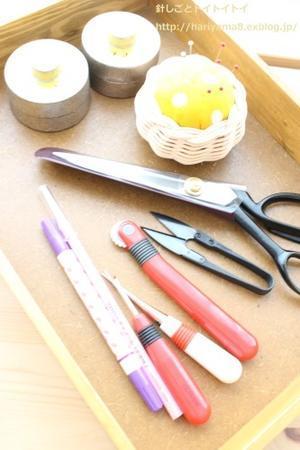 レッスンで使う道具たち♪ - 洋裁教室「針しごと  トイトイトイ」
