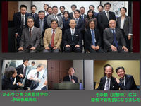 菅野博康先生の講演会 - MATSUDAS