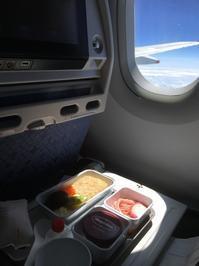 世界の機窓から・香港/高度1万メートルのレストラン - Nederlanden地位向上委員会