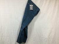 gourmet jeans D.K.C.P - Lapel/Blog