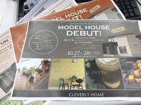 今月のイベントを考え中 - クレバリーホーム可児店 スタッフブログ