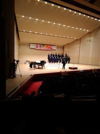 瀬戸市生徒さんの合唱コンクール - ピアノ教室 さくら  ~zongora iskoraba szakura*