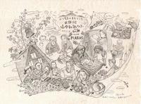PIARAS手漉き和紙の里を訪ねる旅岐阜県飛騨市山中和紙編の図 - HANATSUDOI