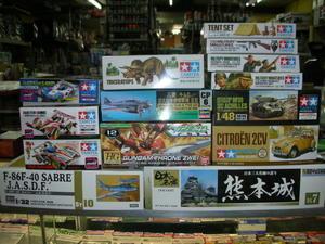 2018年10月16日の入荷品 - 模型の国トヤマの店主日記 (宮崎県宮崎市)