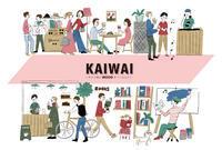 10/21(日)「ノースジャパンエキシビジョンvol.3」に出展いたします - engawa's blog