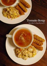 ポトフ三段活用:トマトスープ&カレー - Kyoko's Backyard ~アメリカで田舎暮らし~