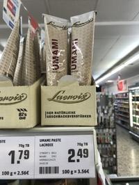 ドイツスーパーの『うまみ』ペースト、どんな味? - ドイツの森の散歩道