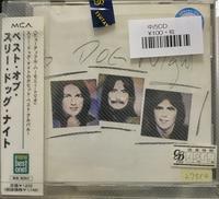 """♪636 スリー・ドッグ・ナイト """" Best of Three Dog Night """" CD 2018年10月16日 - 侘び寂び"""