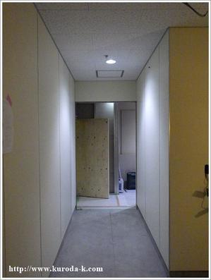 順調に進んいますトイレ改修工事!八王子市・某保健福祉センター - 黒田工務店日記