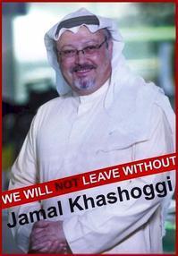 サウジアラビア(皇太子・ムハンマド被疑者)にジャマル・カショギ暗殺の真相を明らかにするよう要求するとともに、イエメン侵略戦争を止めるよう要求する - 広島瀬戸内新聞ニュース(社主:さとうしゅういち)
