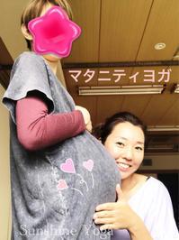臨月さんのマタニティヨガクラス - Sunshine Places☆葛飾  ヨーガ、産後マレー式ボディトリートメントやミュージック・ケアなどの日々