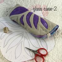 glass case-2 - パンの木ぷらす~備忘録