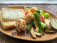 秋の味覚のワンプレート - 料理研究家ブログ行長万里  日本全国 美味しい話