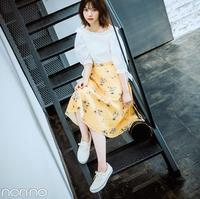 甘いフレア花柄スカートとスニーカーのコーデ例♪VANSの白スニーカーと花柄スカート合う~!#西野七瀬#ノエラ#VANS#スニーカー - *Ray(レイ) 系ほなみのブログ*