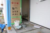薬新町の家現場の様子 - 桂建設の日々ブログ