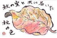 フルーツソース(マンゴー) - 気まぐれ絵手紙