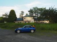 2018.08.17 遠幌と沼ノ沢 北海道一周72 - ジムニーとピカソ(カプチーノ、A4とスカルペル)で旅に出よう