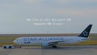 """ANA スターアライアンス Boeing767-300...10/16tue"" - SHOP ◆ The Spiralという館~カフェとインポート雑貨のある次世代型セレクトショップ~"