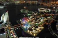 横浜の夜景 - 四季彩の部屋Ⅱ