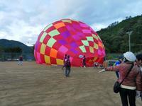 熱気球体験 - 飛騨山脈の自然