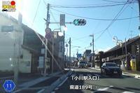 新設ゼブラLED信号灯 on 国道254号 - 登山道の管理日記