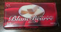 白いバター♪ - 新 LANILANIな日々