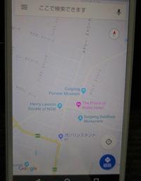 カーナビ vs グーグルマップ in オーストラリア - 亜熱帯天文台ブログ