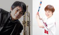 カープファンミーティング開催!(10/27) - ジャズトランペットプレイヤー河村貴之 丸出しブログ