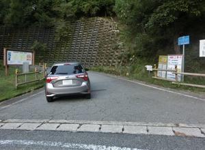 No493 兵庫岡ノ上三山と暁晴山 -