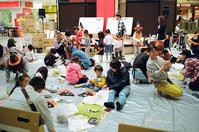 内遊びに備える子供たち - 照片画廊