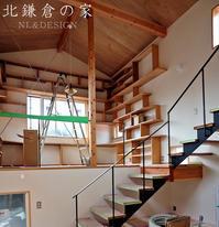 『北鎌倉の家』オープンハウス開催します! - NLd-Diary