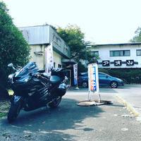 谷汲山へツーリング - Tashi's,,,,ZX-14R,X-Trail, AKB48,Nepal,Nara,,,