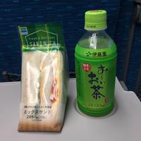 16日 新大阪へ@のぞみ - 香港と黒猫とイズタマアル2