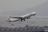 香港国際空港観景山から撮ったR/W07R離陸機② - 飛行機&鉄道写真館