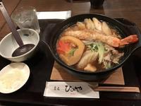 「鍋焼きうどん」@ ひのや (今年初めて寒いと感じた日) - よく飲むオバチャン☆本日のメニュー