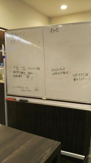 【第1958話】企画会議は楽しい! - 泉川芳則のブログ ~経験こそ財産~