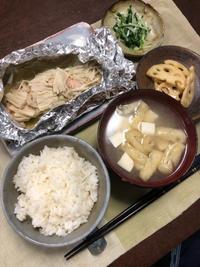 鮭のみそホイル焼き - 庶民のショボい食卓