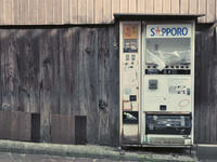 坂道の老人 - 1/365 - WEBにしきんBlog