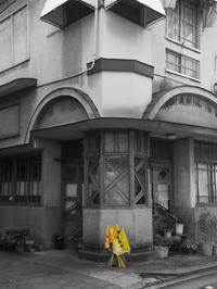 Yellow Flags - 1/365 - WEBにしきんBlog